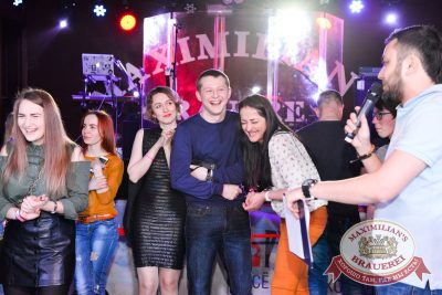 Чичерина, 16 февраля 2017 - Ресторан «Максимилианс» Красноярск - 26