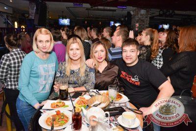 Чичерина, 16 февраля 2017 - Ресторан «Максимилианс» Красноярск - 28