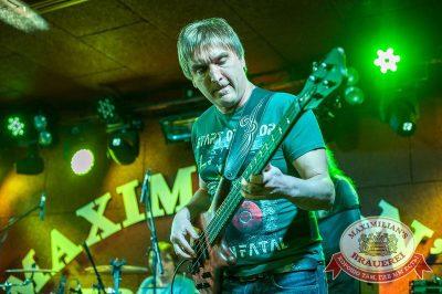 Чиж & CO, 25 октября 2015 - Ресторан «Максимилианс» Красноярск - 02