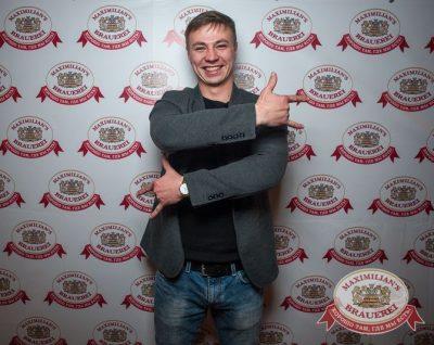 Чиж & CO, 25 октября 2015 - Ресторан «Максимилианс» Красноярск - 05