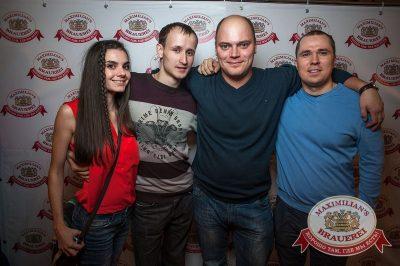 Чиж & CO, 25 октября 2015 - Ресторан «Максимилианс» Красноярск - 06