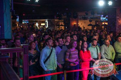 Чиж & CO, 25 октября 2015 - Ресторан «Максимилианс» Красноярск - 07