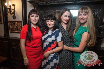 Чиж & CO, 25 октября 2015 - Ресторан «Максимилианс» Красноярск - 11
