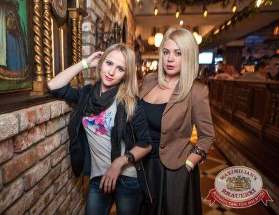 Чиж & CO, 25 октября 2015 - Ресторан «Максимилианс» Красноярск - 12