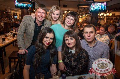 Чиж & CO, 25 октября 2015 - Ресторан «Максимилианс» Красноярск - 13