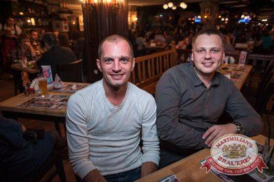 Чиж & CO, 25 октября 2015 - Ресторан «Максимилианс» Красноярск - 16