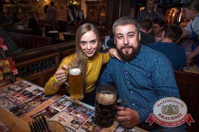 Чиж & CO, 25 октября 2015 - Ресторан «Максимилианс» Красноярск - 17