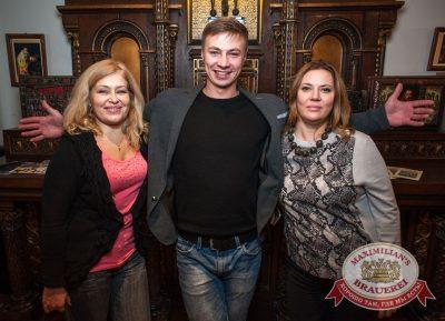 Чиж & CO, 25 октября 2015 - Ресторан «Максимилианс» Красноярск - 20