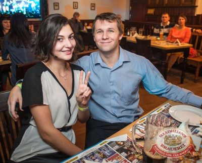 Чиж & CO, 25 октября 2015 - Ресторан «Максимилианс» Красноярск - 21