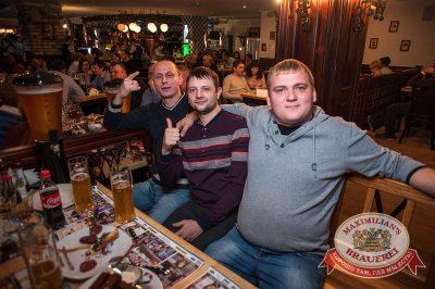 Чиж & CO, 25 октября 2015 - Ресторан «Максимилианс» Красноярск - 22