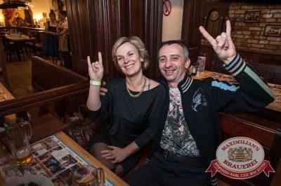 Чиж & CO, 25 октября 2015 - Ресторан «Максимилианс» Красноярск - 23