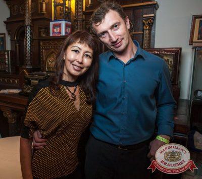 Чиж & CO, 25 октября 2015 - Ресторан «Максимилианс» Красноярск - 25