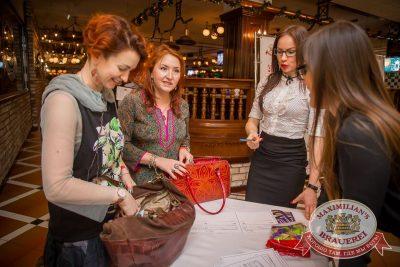 День ГЛАВного БУХАлтера, 22 апреля 2016 - Ресторан «Максимилианс» Красноярск - 05