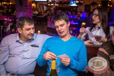 День ГЛАВного БУХАлтера, 22 апреля 2016 - Ресторан «Максимилианс» Красноярск - 09