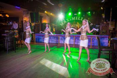 День ГЛАВного БУХАлтера, 22 апреля 2016 - Ресторан «Максимилианс» Красноярск - 13