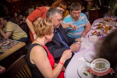 День ГЛАВного БУХАлтера, 22 апреля 2016 - Ресторан «Максимилианс» Красноярск - 16