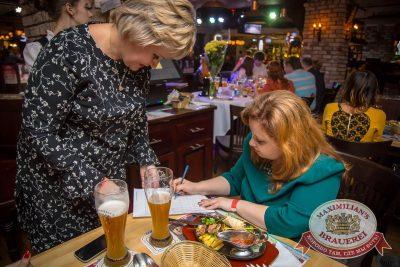 День ГЛАВного БУХАлтера, 22 апреля 2016 - Ресторан «Максимилианс» Красноярск - 17