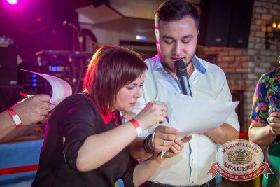 День ГЛАВного БУХАлтера, 22 апреля 2016 - Ресторан «Максимилианс» Красноярск - 18