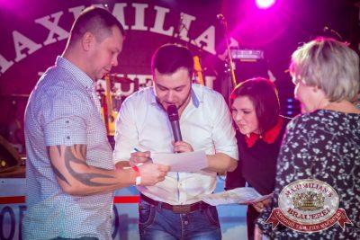 День ГЛАВного БУХАлтера, 22 апреля 2016 - Ресторан «Максимилианс» Красноярск - 19