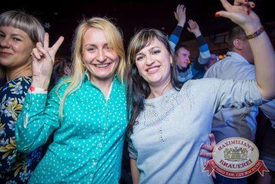 День ГЛАВного БУХАлтера, 22 апреля 2016 - Ресторан «Максимилианс» Красноярск - 26