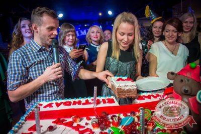 День именинника, 12 декабря 2015 - Ресторан «Максимилианс» Красноярск - 01
