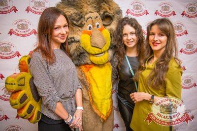 День именинника, 12 декабря 2015 - Ресторан «Максимилианс» Красноярск - 05