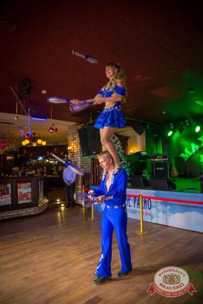 День именинника, 12 декабря 2015 - Ресторан «Максимилианс» Красноярск - 19