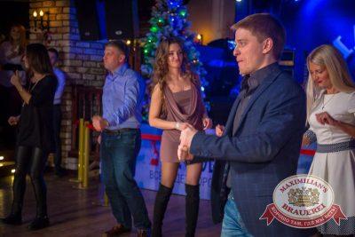 День именинника, 12 декабря 2015 - Ресторан «Максимилианс» Красноярск - 21