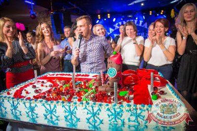 День именинника, 12 декабря 2015 - Ресторан «Максимилианс» Красноярск - 27