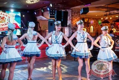 День именинника, 16 февраля 2018 - Ресторан «Максимилианс» Красноярск - 20