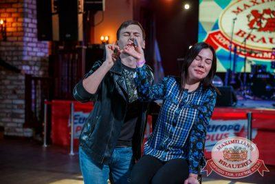 День именинника, 16 февраля 2018 - Ресторан «Максимилианс» Красноярск - 27