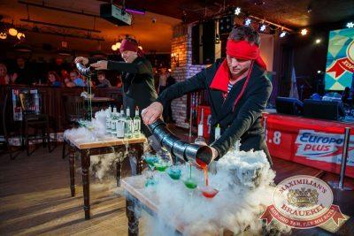 День именинника, 16 февраля 2018 - Ресторан «Максимилианс» Красноярск - 35