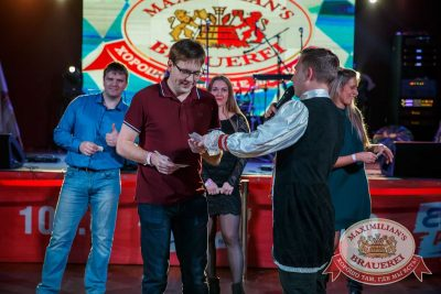 День именинника, 16 февраля 2018 - Ресторан «Максимилианс» Красноярск - 38