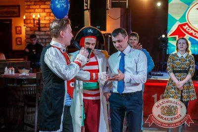 День именинника, 16 февраля 2018 - Ресторан «Максимилианс» Красноярск - 42