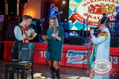 День именинника, 16 февраля 2018 - Ресторан «Максимилианс» Красноярск - 45