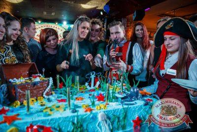 День именинника, 16 февраля 2018 - Ресторан «Максимилианс» Красноярск - 48