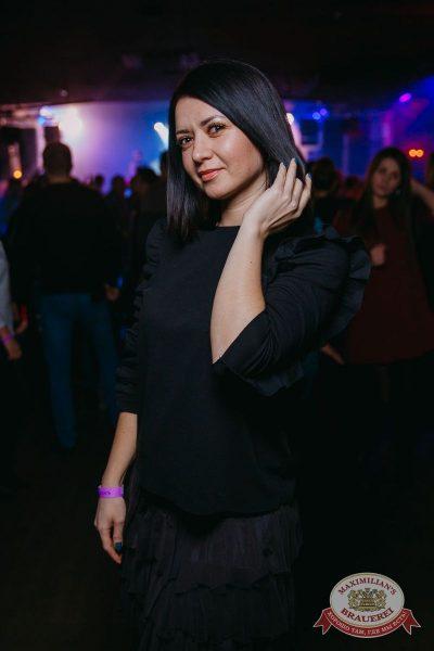 День именинника, 16 февраля 2018 - Ресторан «Максимилианс» Красноярск - 54