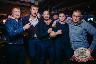 День именинника, 16 февраля 2018 - Ресторан «Максимилианс» Красноярск - 55
