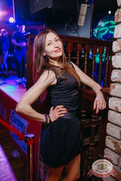 День именинника, 16 февраля 2018 - Ресторан «Максимилианс» Красноярск - 57