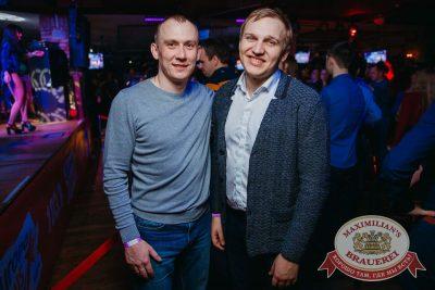 День именинника, 16 февраля 2018 - Ресторан «Максимилианс» Красноярск - 58