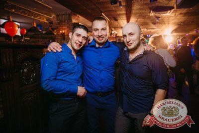 День именинника, 16 февраля 2018 - Ресторан «Максимилианс» Красноярск - 59