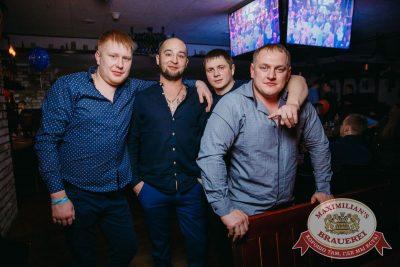 День именинника, 16 февраля 2018 - Ресторан «Максимилианс» Красноярск - 61