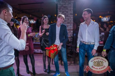 День именинника, 20 октября 2017 - Ресторан «Максимилианс» Красноярск - 22