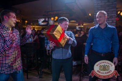 День именинника, 20 октября 2017 - Ресторан «Максимилианс» Красноярск - 23