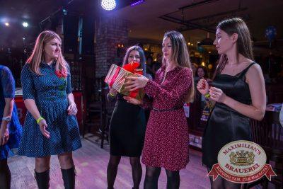 День именинника, 20 октября 2017 - Ресторан «Максимилианс» Красноярск - 24