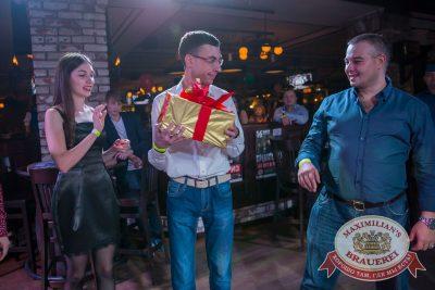 День именинника, 20 октября 2017 - Ресторан «Максимилианс» Красноярск - 25