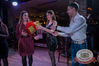 День именинника, 20 октября 2017 - Ресторан «Максимилианс» Красноярск - 26