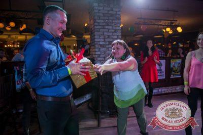 День именинника, 20 октября 2017 - Ресторан «Максимилианс» Красноярск - 27
