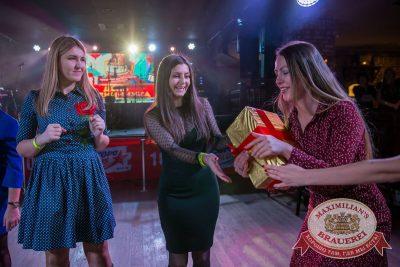 День именинника, 20 октября 2017 - Ресторан «Максимилианс» Красноярск - 28