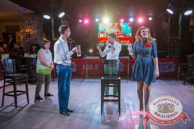 День именинника, 20 октября 2017 - Ресторан «Максимилианс» Красноярск - 40